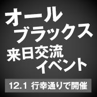 エコキッス_Newsヘ_ーシ_用