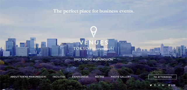 VENUES TOKYO / Marunouchi